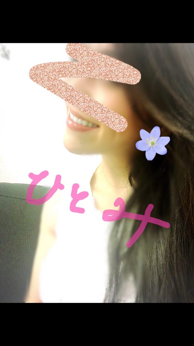 「ありがとう ❀.(*´◡`*)❀.」08/17(08/17) 05:47   ひとみの写メ・風俗動画