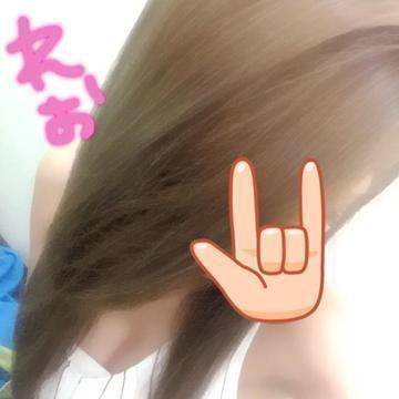 「お盆〜」08/17(08/17) 10:13   れおの写メ・風俗動画