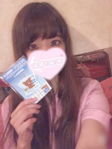 「?ありがと?」03/02(03/02) 21:43 | こゆき☆純粋&小顔スレンダーの写メ・風俗動画