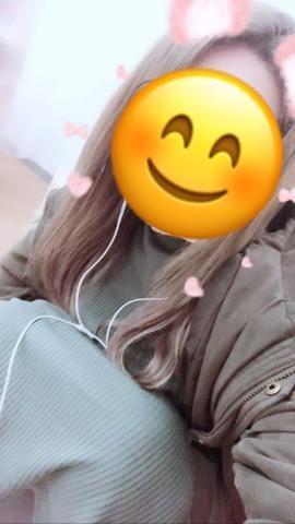 「お礼??」03/05(03/05) 13:13 | ゆな※天然エロエロ巨乳嬢の写メ・風俗動画
