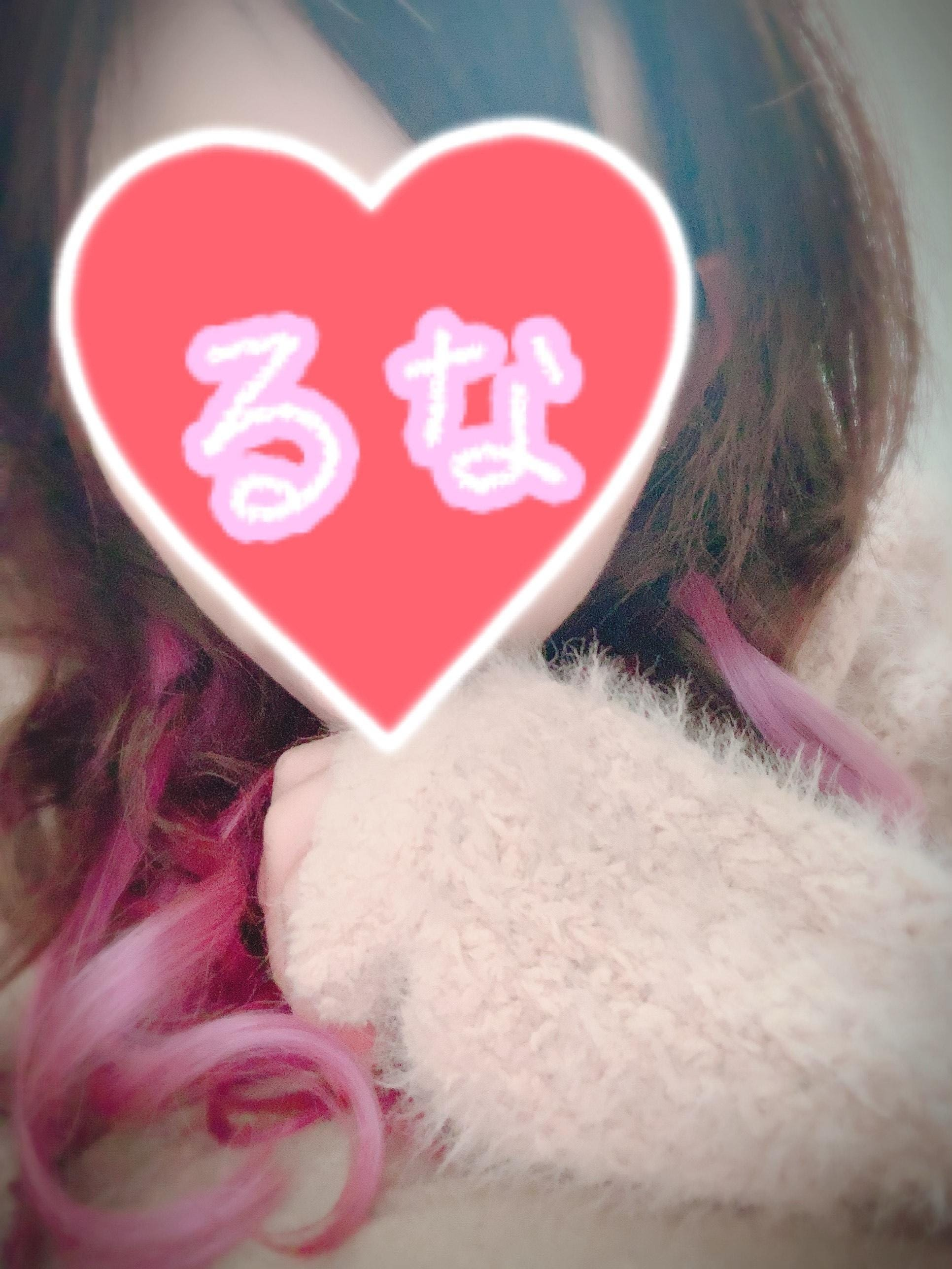 「お礼」03/07(03/07) 04:25 | るなの写メ・風俗動画