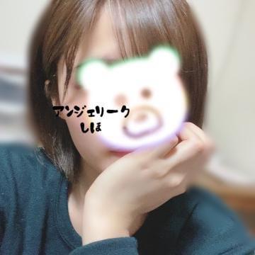 「どっちが好き??」03/08(03/08) 11:51 | しほの写メ・風俗動画