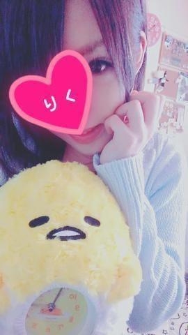 「こんにちは?」03/10(03/10) 16:53 | りくの写メ・風俗動画
