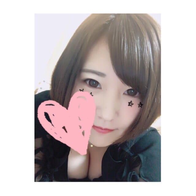 木村カエラ【何でもさせてくれる?!】