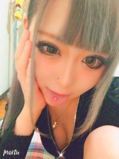 「やっほいい♡」03/14(03/14) 16:48 | えりかの写メ・風俗動画
