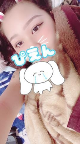 「お礼」03/14(03/14) 19:42 | ゆうひの写メ・風俗動画
