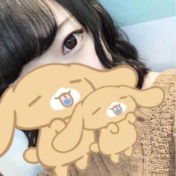 「はじめまして?」03/16(03/16) 18:38 | 菊池れいの写メ・風俗動画