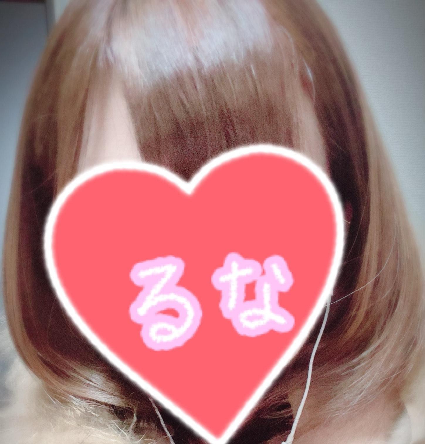 「久しぶりに」03/17(03/17) 16:39 | るなの写メ・風俗動画