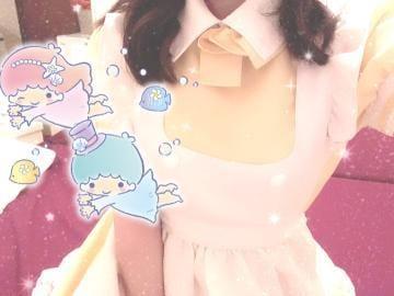 「おやすみなさい」03/18(03/18) 02:14 | しおりの写メ・風俗動画