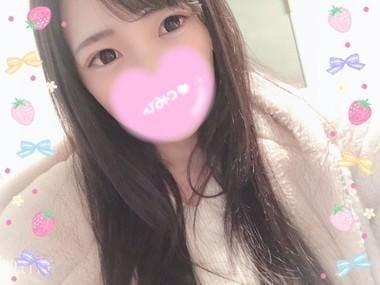 「休憩〜」03/18(03/18) 11:37 | りえむの写メ・風俗動画