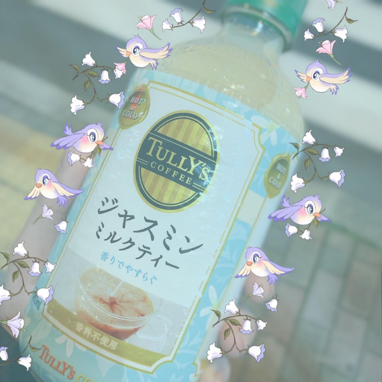「ありがとうと出勤予定」03/18(03/18) 22:47 | 早見の写メ・風俗動画