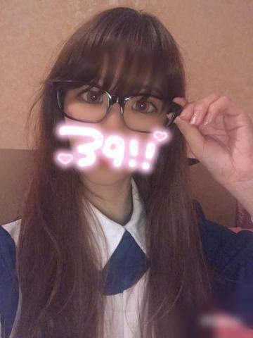 「?ありがとう?」03/20(03/20) 14:29 | こゆき☆純粋&小顔スレンダーの写メ・風俗動画