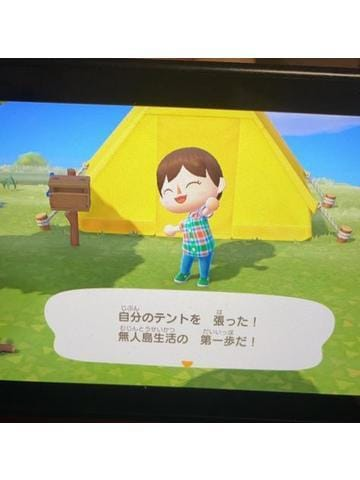 「まんまと...」03/20(03/20) 19:09 | マオ(MAO)の写メ・風俗動画