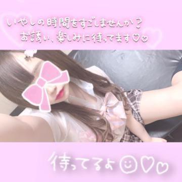 「」03/20(03/20) 19:21   いちごの写メ・風俗動画