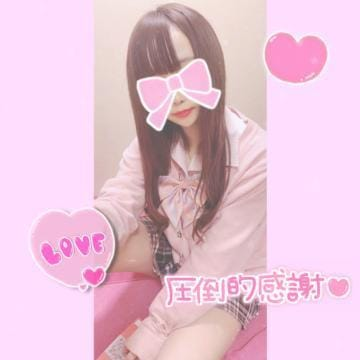 「」03/20(03/20) 22:09   いちごの写メ・風俗動画