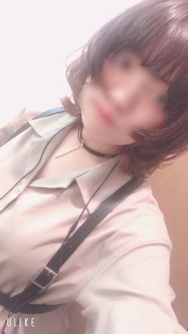 「本日も出勤しましたああ」03/22(03/22) 08:03 | 松山おとの写メ・風俗動画