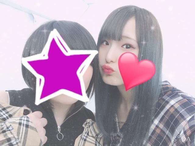 「待機中♡」03/22(03/22) 20:40 | ☆あげは☆の写メ・風俗動画