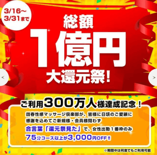 「月曜ふぁいお?」03/23(03/23) 01:12   純子の写メ・風俗動画