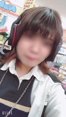 「出勤しましたあああ!」03/23(03/23) 08:03 | 松山おとの写メ・風俗動画