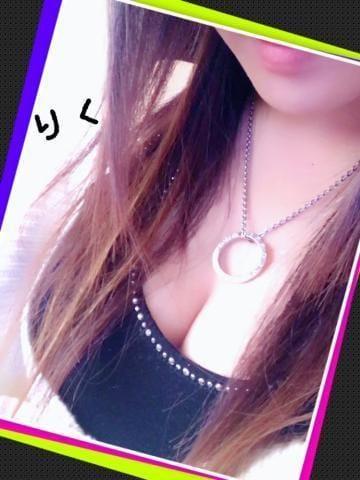 「??」03/23(03/23) 16:13 | りくの写メ・風俗動画