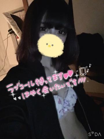 「初めまして??」03/23(03/23) 18:18   中井 りのの写メ・風俗動画