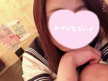 「ありがとうございました?」03/23(03/23) 18:48 | 桜井りこの写メ・風俗動画