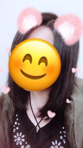 「出勤っ!」03/24(03/24) 10:44 | ゆな※天然エロエロ巨乳嬢の写メ・風俗動画