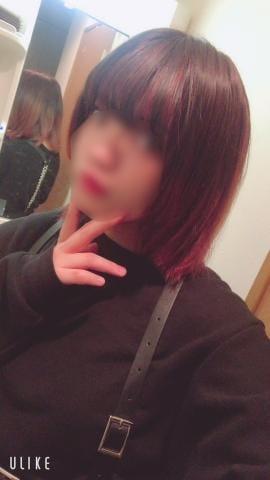 「出勤しましたああ!!」03/25(03/25) 08:11 | 松山おとの写メ・風俗動画