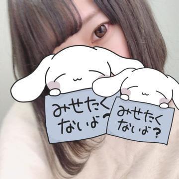 「出勤」03/25(03/25) 12:32 | 菊池れいの写メ・風俗動画