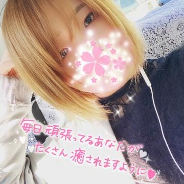 「復活のちえ」03/25(03/25) 20:54   天使ちえの写メ・風俗動画