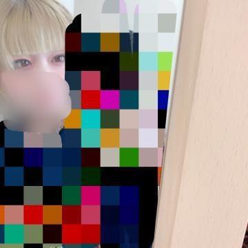 「しゅっきーん」03/25(03/25) 22:36   エルサの写メ・風俗動画