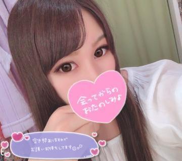 「?自己紹介」03/25(03/25) 23:24 | 麗美-れみの写メ・風俗動画