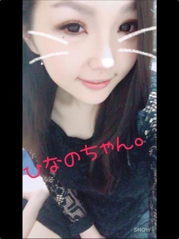 「夏休みの思い出?」08/26(08/26) 03:56 | ひなのの写メ・風俗動画