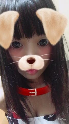 「お礼♥️」08/26(08/26) 04:21   あむの写メ・風俗動画
