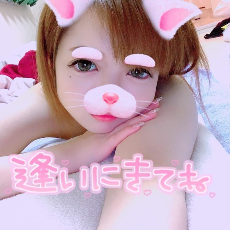 「いっぱいかけたよ??」03/26(03/26) 16:09 | 玲(れい)の写メ・風俗動画