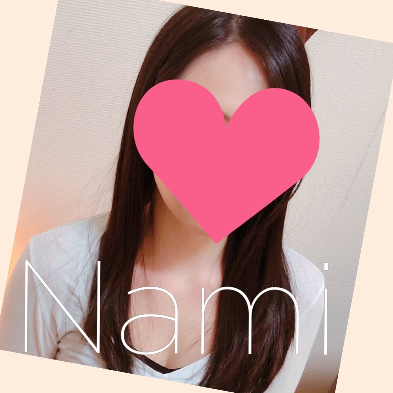 「なみちゃん♪」03/26(03/26) 20:32 | なみの写メ・風俗動画