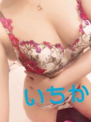 「初出勤!!」03/27(03/27) 00:01 | イチカ(ITIKA)の写メ・風俗動画
