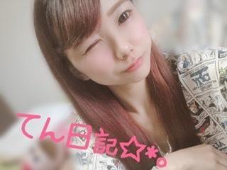 「ぱじゃま?」03/27(03/27) 00:55 | てんの写メ・風俗動画