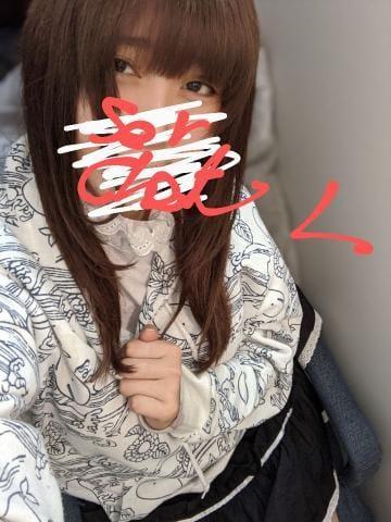 「今から向かうよお??」03/27(03/27) 12:58 | まりあの写メ・風俗動画