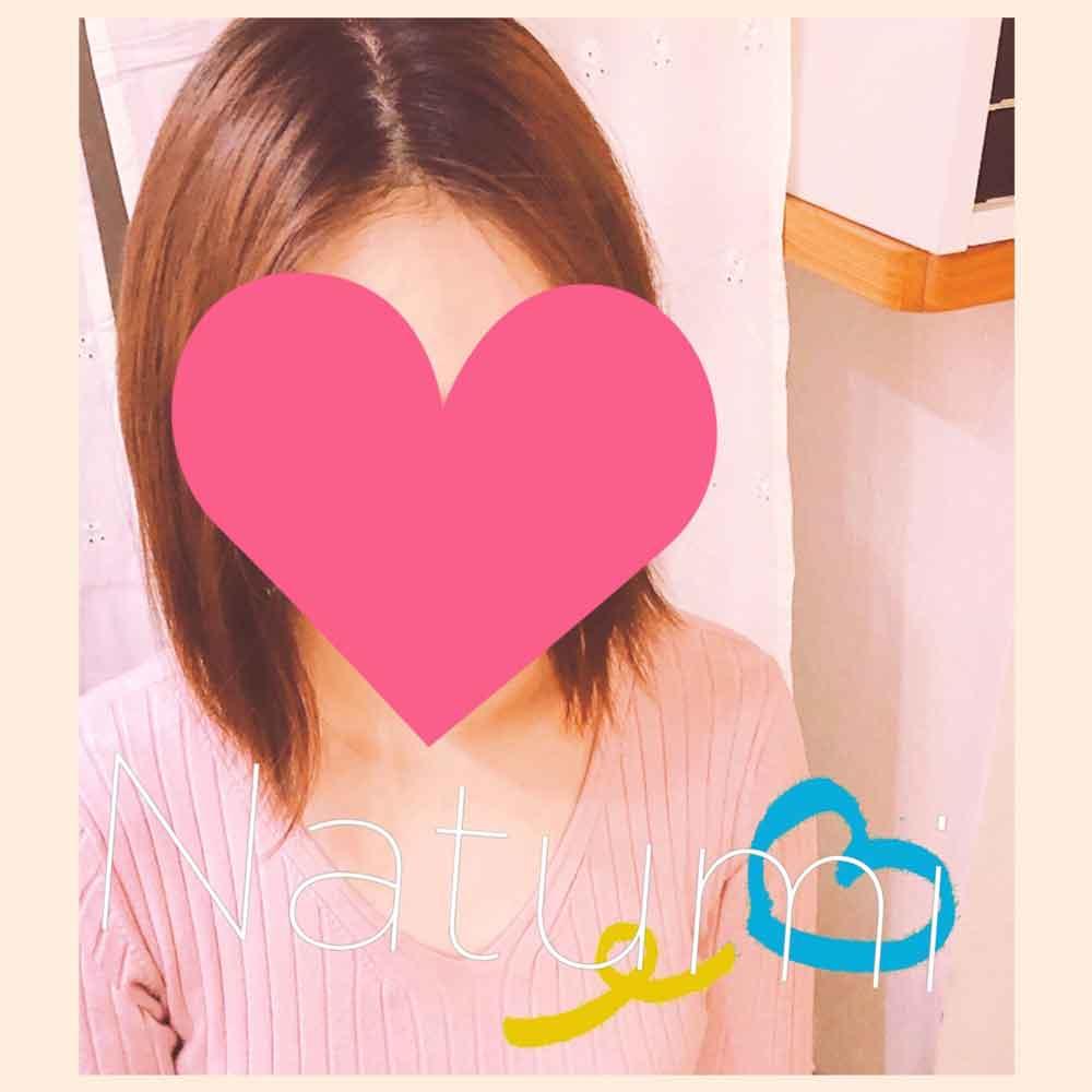 「なつみちゃん♪」03/27(03/27) 17:52 | なつみの写メ・風俗動画
