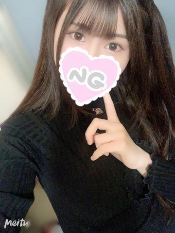「しゅっきーん♡」03/27(03/27) 18:03 | ひめ【芸能特進科】の写メ・風俗動画