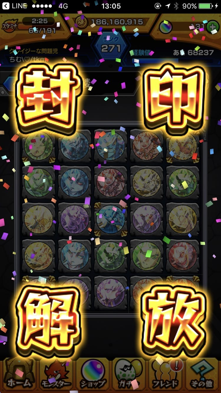 「じゃーん!」08/26(08/26) 17:47 | NONOCAの写メ・風俗動画