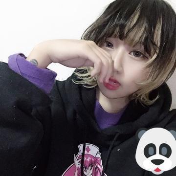 「明日?」03/28(03/28) 00:09   ここみの写メ・風俗動画