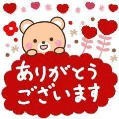 「昨日のお礼」03/28(03/28) 06:50 | 辰巳 ゆりさ【敏感なエロバディ】の写メ・風俗動画