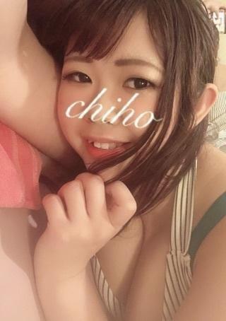 「らすとっ!」03/28(03/28) 08:47 | ちほの写メ・風俗動画