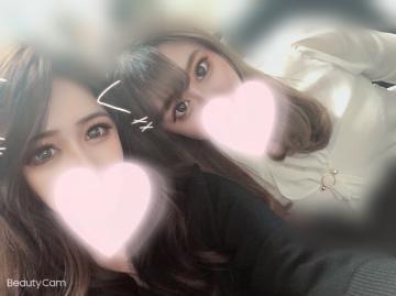 「おはよぉ??????????」03/28(03/28) 10:15 | ありさの写メ・風俗動画