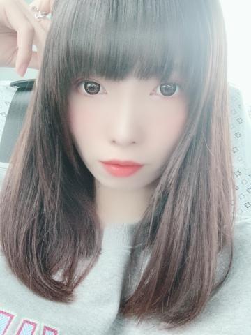 「?出勤?」03/28(03/28) 12:41   夢野*VIPの写メ・風俗動画