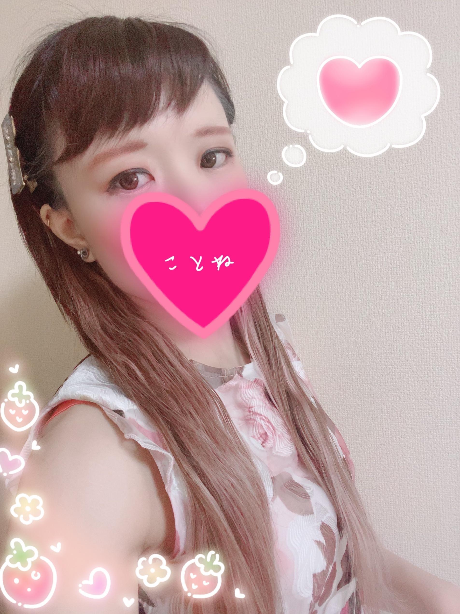 「しゅっきーん!」03/28(03/28) 13:41   ことねの写メ・風俗動画