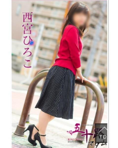 「出勤しました(*´∀`)♪」03/28(03/28) 13:42   西宮ひろこの写メ・風俗動画