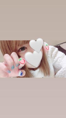 「お礼」03/28(03/28) 16:14 | 栗山まりなの写メ・風俗動画